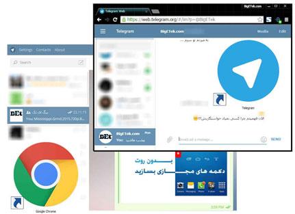 نحوه ساخت اکانت تلگرام بدون نیاز داشتن به شماره موبایل