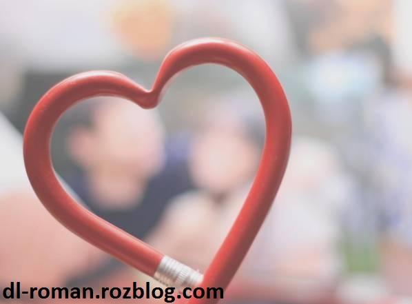 دانلود رمان مسیر عشق