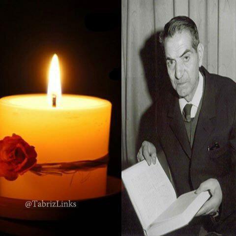 شمع و پروانه