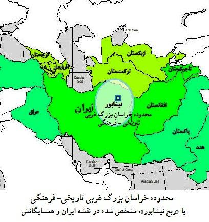 نیشابور، مرکز خراسان بزرگ غربی
