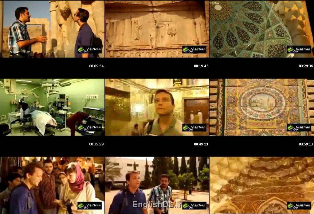 مستند انگلیسی سفر به شیراز