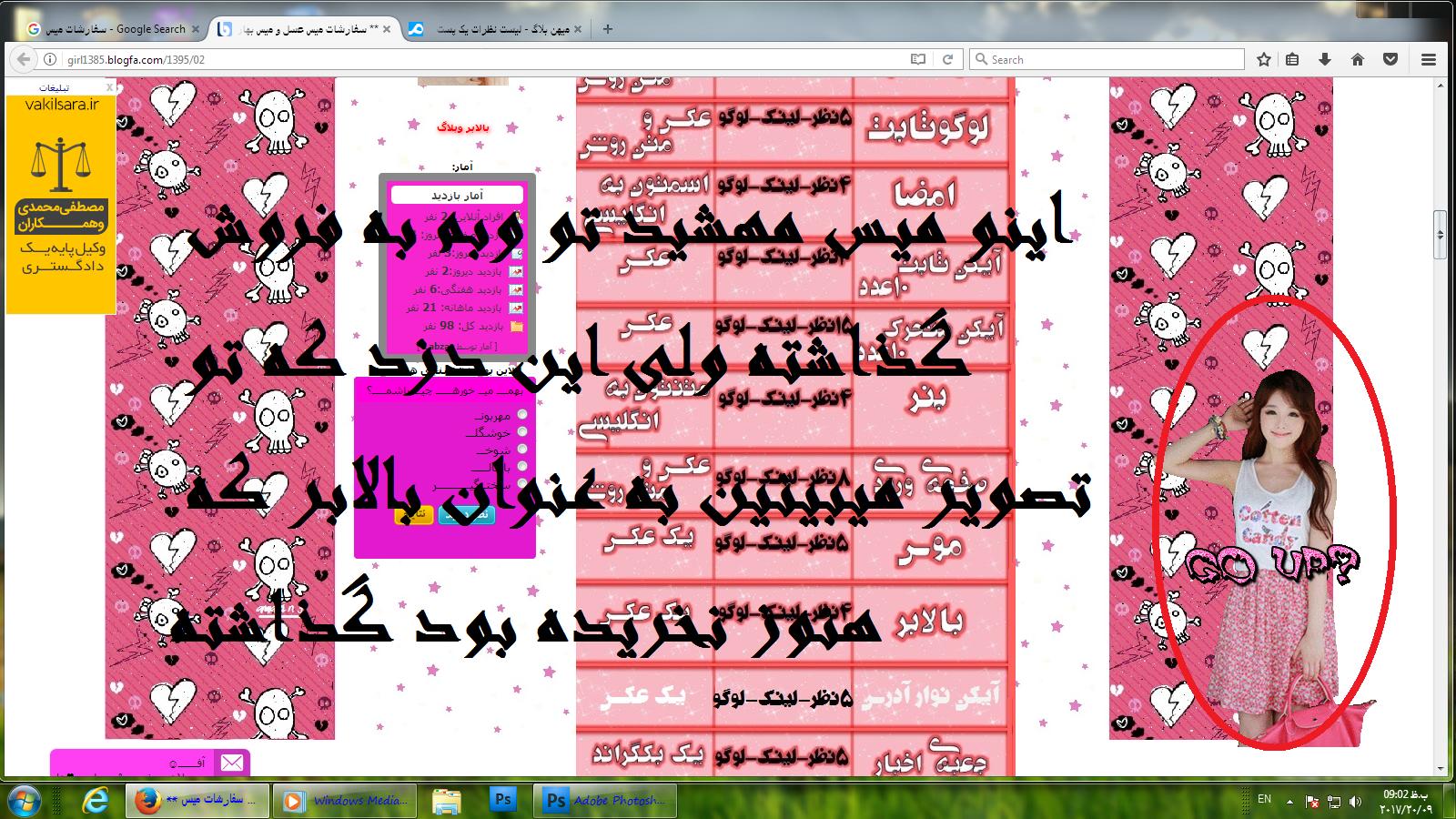 http://s9.picofile.com/file/8306993500/%D8%AF%D8%B2%D8%AF.png