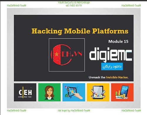 دانلود کتاب هک سیستم عامل های موبایل