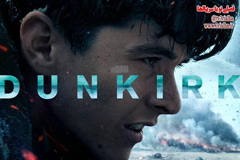 فیلم دانکرک تبدیل به پرفروشترین فیلم مرتبط با جنگ جهانی دوم شد