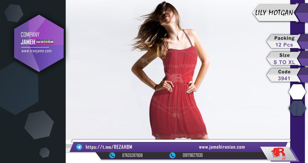 http://s9.picofile.com/file/8307123750/3941.jpg