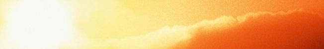 خونه خورشید