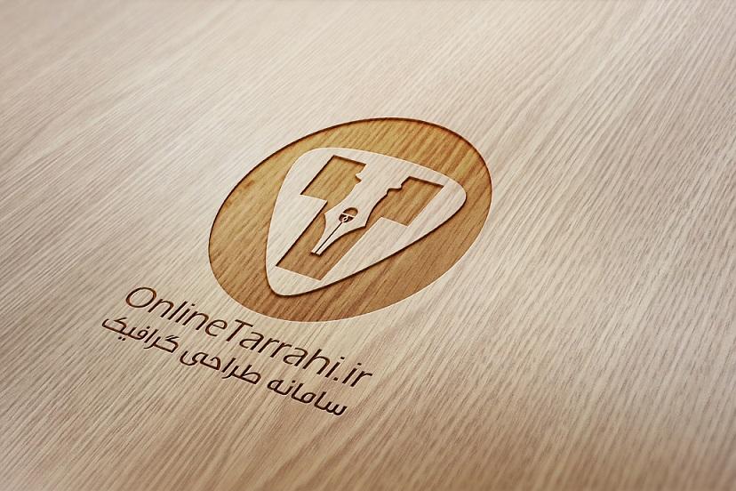 موکاپ لوگوی چوبی