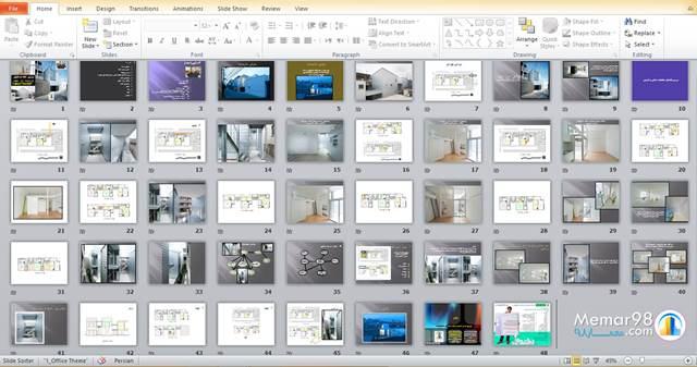 تحلیل پروژه آپارتمان تی در یوکوهاما ژاپن