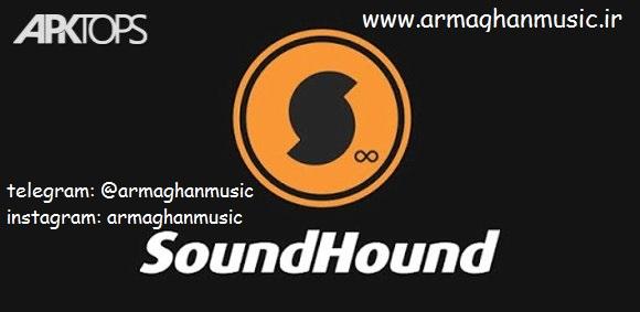 www.armaghanmusic.ir