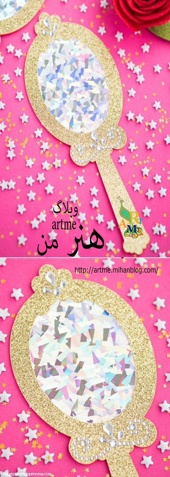 http://s9.picofile.com/file/8307295634/70e86c1633b63eb7b9528971d6.jpg