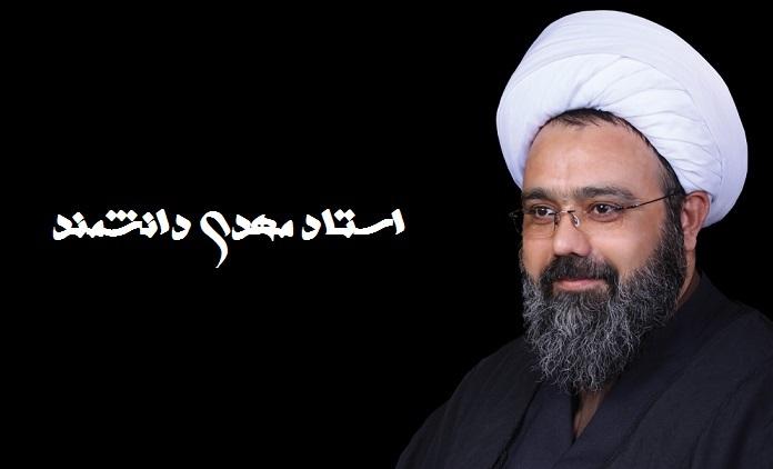 حاج مهدی دانشمند