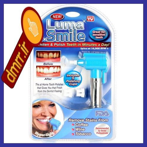 دستگاه سفیدکننده دندان چیست, دستگاه سفید کننده دندان, دستگاه سفیدکننده دندان لوما, خرید دستگاه سفید کننده دندان, قیمت  فروش دستگاه سفیدکننده دندان