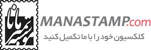 قیمت روپیه اندونزی در ایران امروز اسکناس 10000 روپیه 1998 اندونزی (تک بانکی) - اندونزی ...