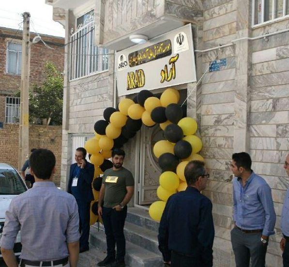 موسسه آموزش عالی آزاد زبان آراد ارومیه