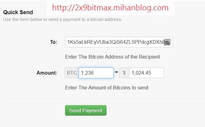 فرم ارسال بیت کوین در بلاک چین
