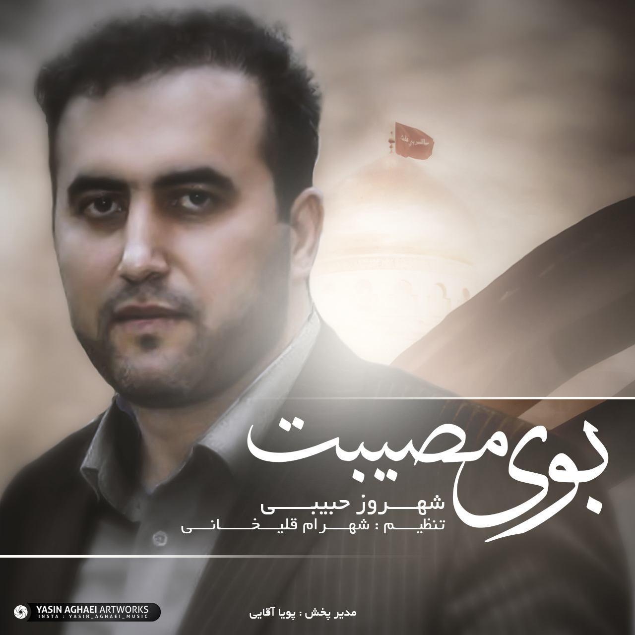 http://s9.picofile.com/file/8307659918/05Shahrouz_Habibi_Booye_Mosibat.jpg