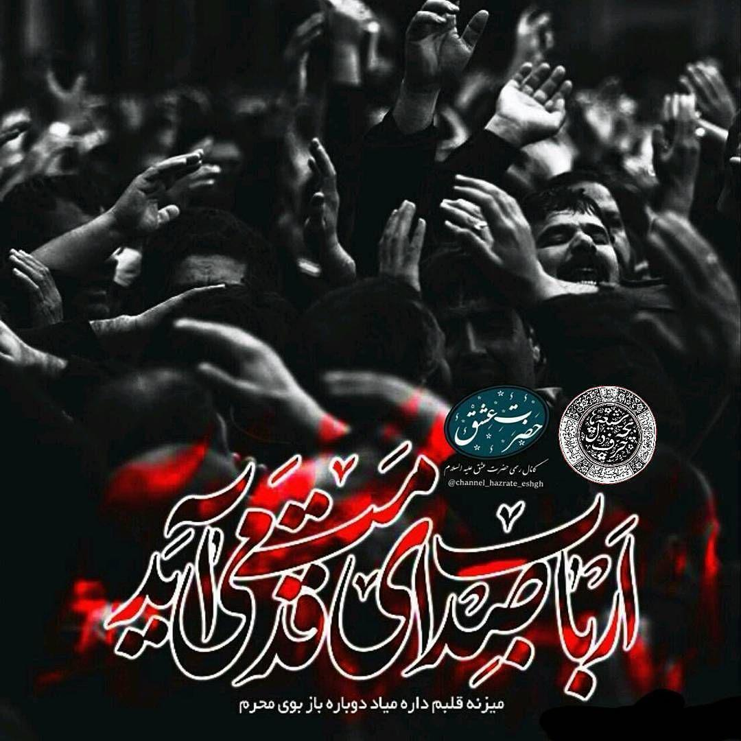 http://s9.picofile.com/file/8307669292/حسین2.jpg