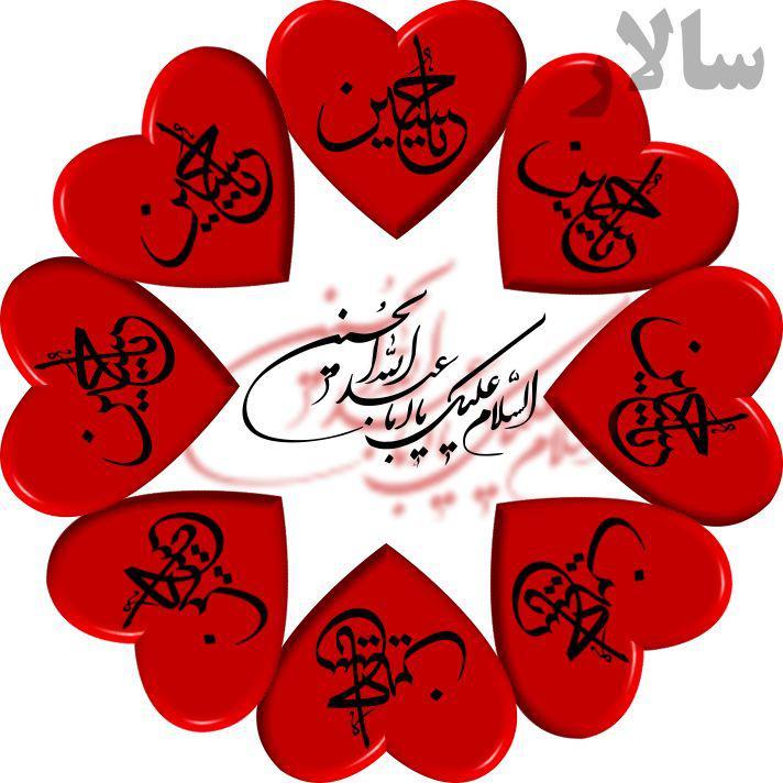 http://s9.picofile.com/file/8307669318/حسین_3.jpg