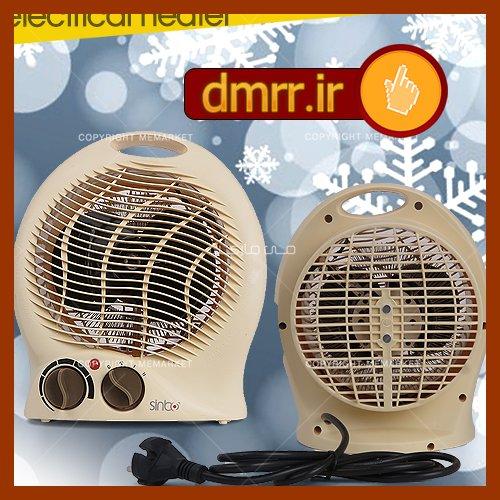 هیتر برقی کم مصرف مناسب برای محیط کار و مکان های کوچک