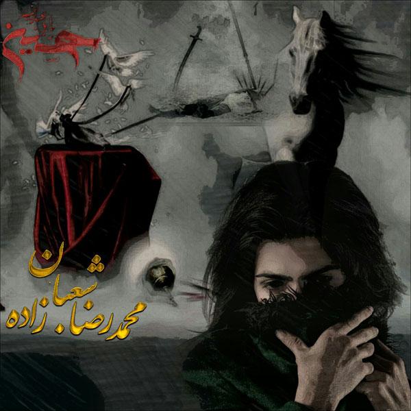 http://s9.picofile.com/file/8307877850/ArazMusic_98_IR.jpg
