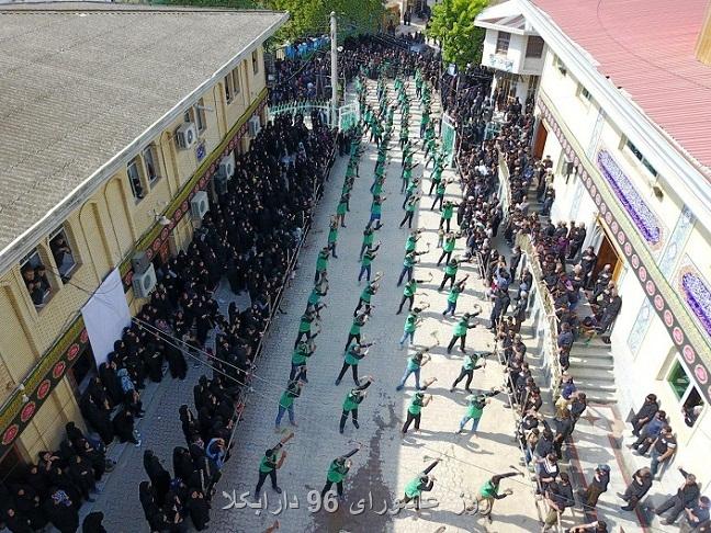 روز عاشورای 1396 دارابکلا از زاویۀ هوایی