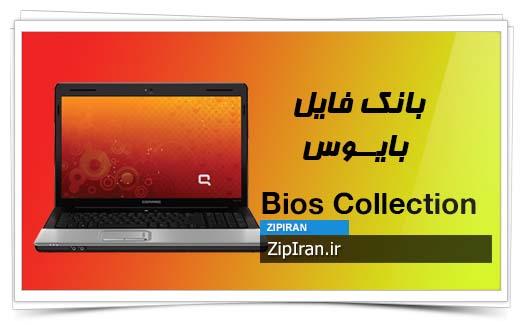 دانلود فایل بایوس لپ تاپ HP Compaq Presario F500