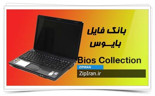 دانلود فایل بایوس لپ تاپ HP Compaq Presario V3500 AMD