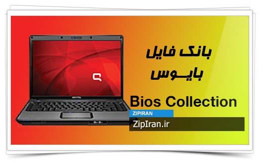 دانلود فایل بایوس لپ تاپ HP Compaq Presario V6336EA