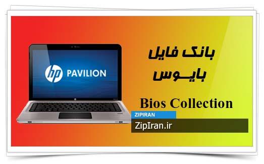 دانلود فایل بایوس لپ تاپ HP Pavilion DV6-3150