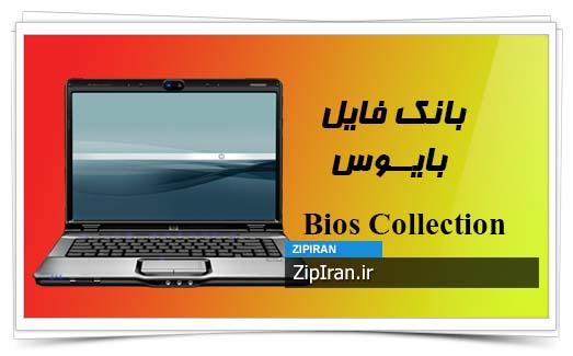 دانلود فایل بایوس لپ تاپ HP Pavilion DV6850EE