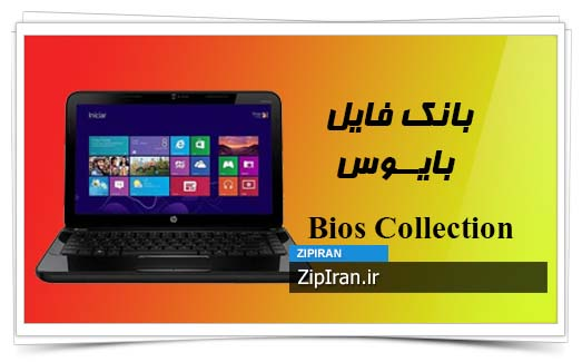 دانلود فایل بایوس لپ تاپ HP Pavilion G4-2216BR