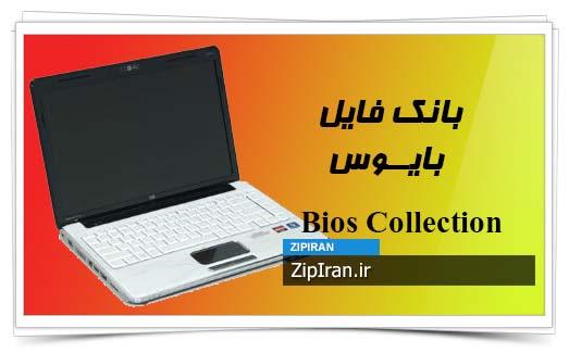 دانلود فایل بایوس لپ تاپ HP Pavilion DV4-2145DX