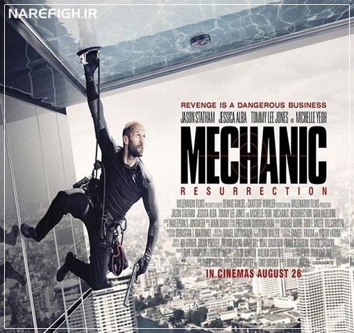 دانلود فیلم مکانیک 2 با کیفیت FullHD1080P دوبله فارسی