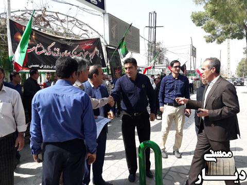 تجمع اعتراضی فرهنگیان ممسنی نسبت به وضعیت معشیتی