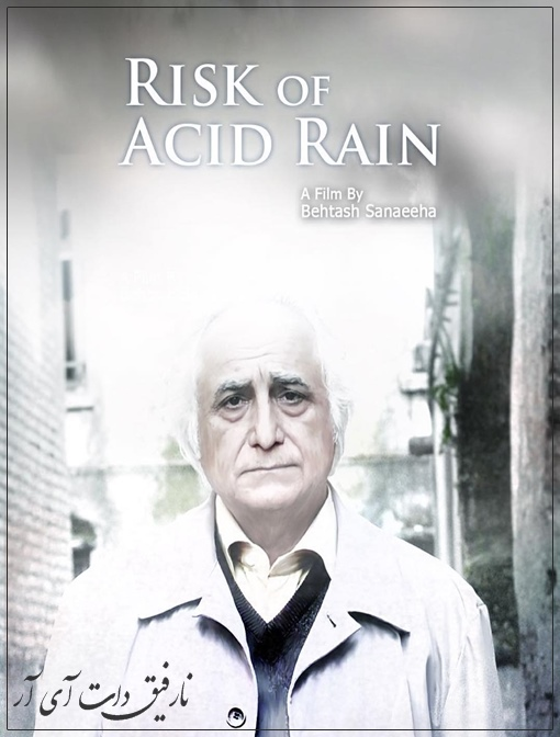 دانلود رایگان فیلم احتمال باران اسیدی از لینک مستقیم 1080P