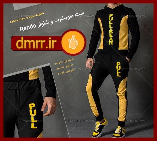 سیوشرت مشکی و زرد فری سایز و شلوار مردانه