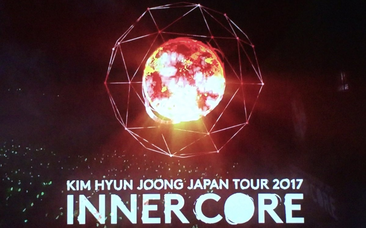 [Video] DATV Kim Hyun Joong Inner Core Japan Tour by Hyunbar66 [2017.09.23]