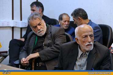 آیینه یزد - بازدید استاندار از درمانگاه فرهنگیان یزد