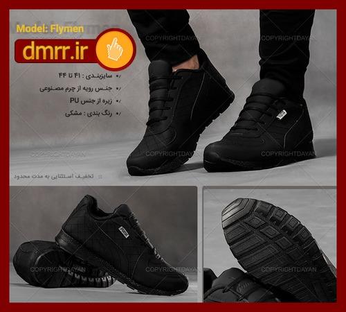 خرید کفش اسپرت پوما Puma سایزبندی41 تا 44