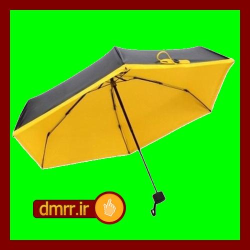 چتر آفتابی بارانی تاشو مشکی زرد