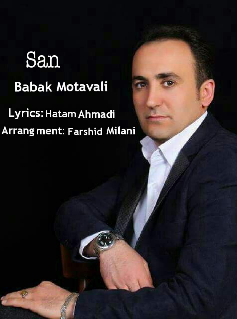 http://s9.picofile.com/file/8308447350/05Babak_Motavali_San.jpg