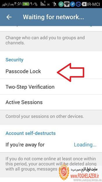 http://s9.picofile.com/file/8308475200/passcode_lock.jpg