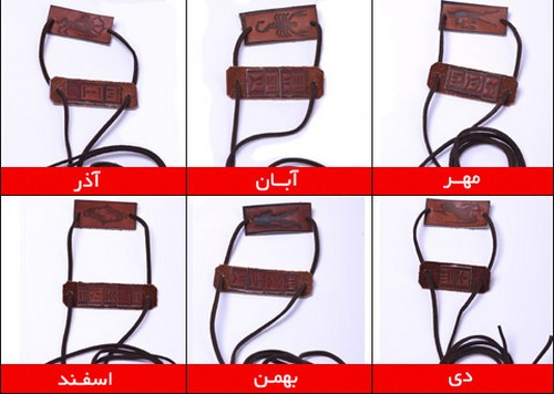 خرید اینترنتی ارزان قیمت دستبند چرمی دخترانه زنانه