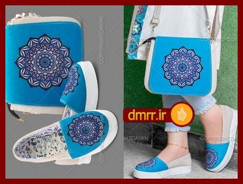 ست کیف و کفش آبی دخترانه رویه پارچه مازراتی
