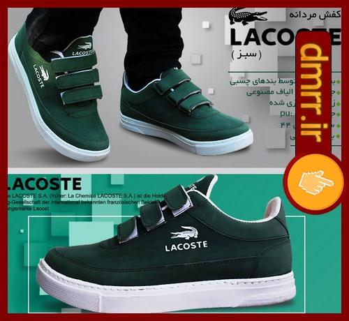 فروش کفش مردانه رنگ سبز اسپرت چسبی