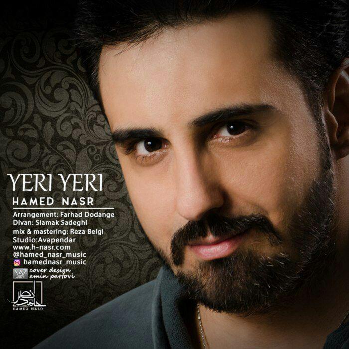 http://s9.picofile.com/file/8308824368/14Hamed_Nasr_Yeri_Yeri.jpg