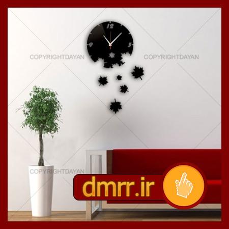 ساعت دیواری مشکی دایره ای مدل برگ خزان پاییز