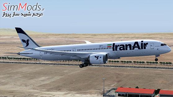 بازنقش ایران ایر Qw 787