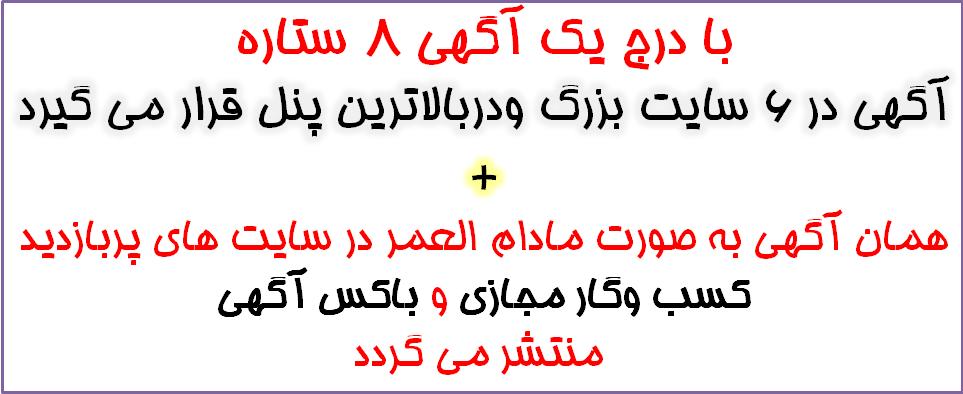 http://s9.picofile.com/file/8308900134/8_%D8%B3%D8%AA%D8%A7%D8%B1%D9%87_%D9%85%D9%87%D8%B120.png