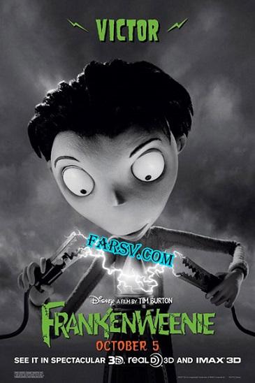 دانلود انیمیشن جدید و بسیار زیبای Frankenweenie 2012